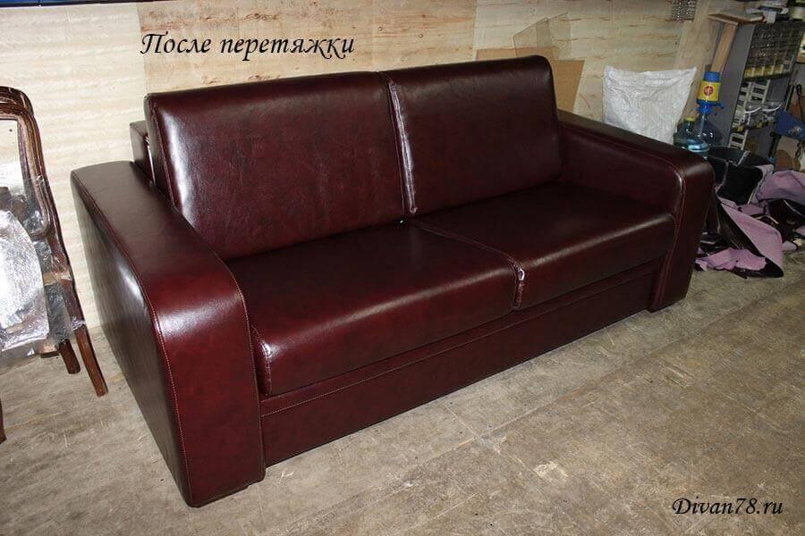 Перетяжка дивана из экокожи
