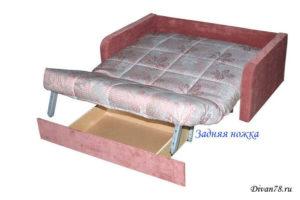 Ножка для дивана аккордеон с роликом задняя