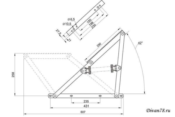 Чертеж подъемного механизма для дивана №509