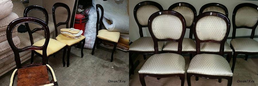 перетяжка и замена обивки стульев