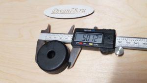 Ножка пластиковая H 15 мм D 50 мм 2
